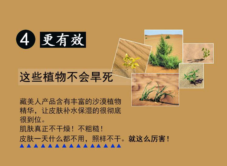 纯植物面膜哪种好